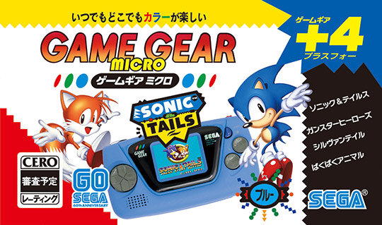 Blue Game Gear Micro